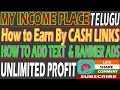 TELUGU-  MY INCOME PLACE (MIP) - How to Earn By CASH LINKS? & HOW TO ADD TEXT  & BANNER ADS?