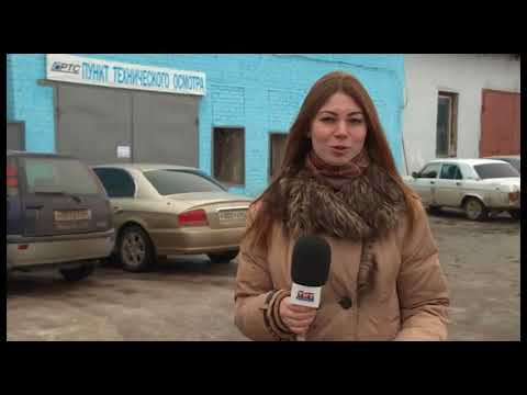 "ООО ""РосТехСервис"", техосмотр, страхование, СТО Балаково"