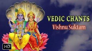Vishnu Suktam - Vedic Chants - Pudukottai Mahalinga Sastri