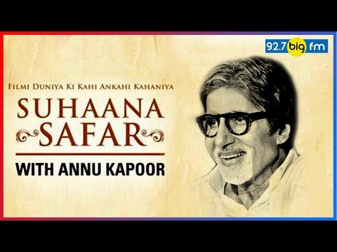 Hindi Cinema's First Film Ceremony Award   Suhaana Safar with Annu Kapoor