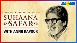Hindi Cinema's Fir...