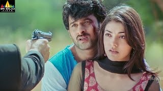 Darling Movie Emotional Climax Scene | Prabhas, Kajal Aggarwal | Sri Balaji Video