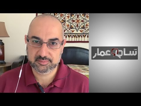 بين سام وعمار-  لبنان.. هل الا?زمة اقتصادية فقط؟  - 02:58-2020 / 5 / 30