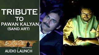 Venu Gopal Special Tribute To Pawan Kalyan   Sand Art   Agnyaathavaasi Audio Launch