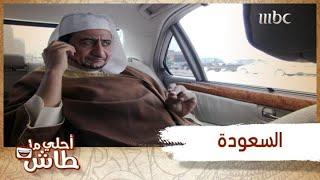 أبو علي يعلن الإلتزام التام بقرار السعودة.. تابع وش سوا