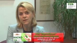 видео Калькулятор КАСКО в ВСК: расчет тарифов и доставка