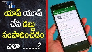 How To Earn Money From Android Apps || Telugu Tech Guru