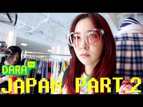 DARA TV │DARA in JAPAN #ep.4 싼토끼의 일본투어 - 쇼핑