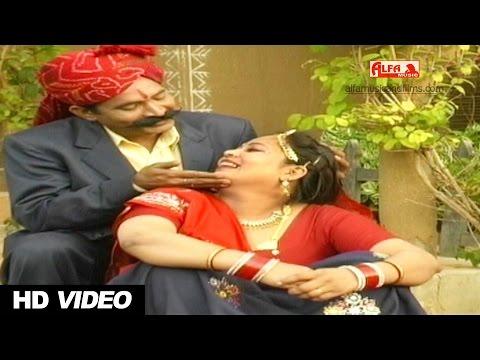 जुआ पड़गी ए ब्याण थारा बाळा मैं   Marwadi Video   Bhagwan Sahay   Chunni Jaipuri   Alfa Music & Film