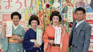 女優・高畑淳子(61)が26日、長男で俳優の高畑裕太容疑者(22)...