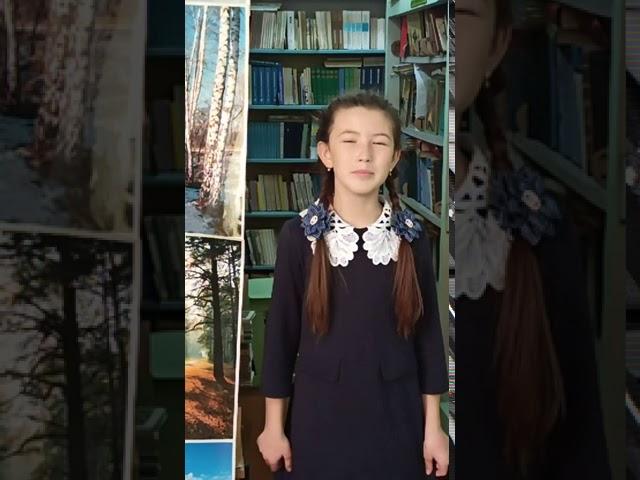 Изображение предпросмотра прочтения – КристинаКиру читает произведение «Белая береза» С.А.Есенина