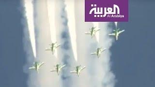 ختام فعاليات معرض الطيران في الرياض بعروض جوية