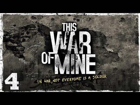 Смотреть прохождение игры This War Of Mine. #4: Гостиница.