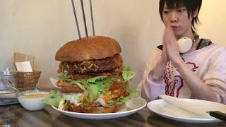 大食い→NON FURNITURE &CAFE でBIG!つくバーガーを食べた。Eating 11lb burger.吃了5kg汉堡包。