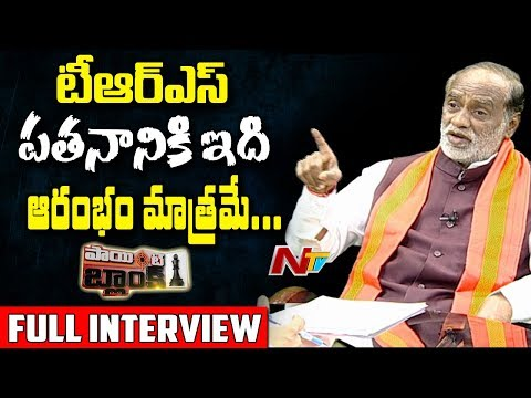 BJP Leader K. Laxman Exclusive Interview || Point Blank || NTV