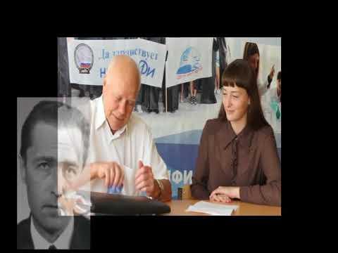 Герой Головченко Автор Коробова
