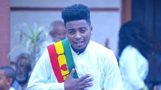 Buze Man (Buzayehu Kifle) - Awdamet Meta | አውዳመት መጣ - New Ethiopian Music 2017 (Official Video)