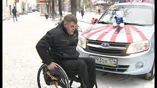 Машина в подарок спортсмену-инвалиду