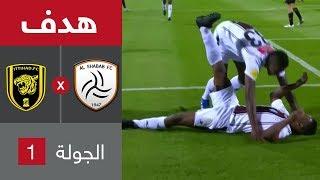 هدف الشباب الأول ضد الاتحاد (ناصر الشمراني) في الجولة 1 من دوري كأس الأمير محمد بن سلمان
