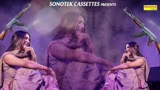 Bandook Margi   Sapna New Song   Hit Song 2018   New Haryanvi Song   Sapna Chaudhary Sonotek Records