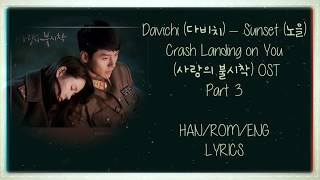Cover images Davichi (다비치)_ Sunset (노을) Crash Landing On You (사랑의 불시착) OST 3 HAN/ROM/ENG LYRICS