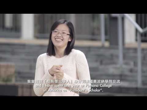 Lingnan University - Where Transformation Begins 蛻變‧ 突破 由此出發