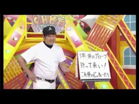 とにかく明るい安村|   高校野球講座