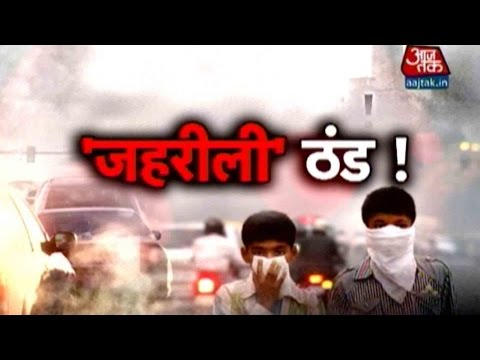 Air pollution In Delhi Expected To Remain High As Winter Arrives
