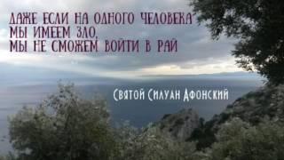 Проповедь иеромонаха Мефодия (Зинковского) в преддверии Великого поста