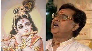 Radhe Krishna Radhe Krishna Dhun By Jagjit Singh - Radhe Krishna Radhe Shyam