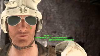 Fallout4 Пересадка сознания Кюри