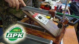 Станок для заточки ножей дома / aKafisherLife(Станок для заточки ножей в домашних условиях и как правильно заточить нож. Станком можно затачивать режущи..., 2013-12-27T02:32:30.000Z)
