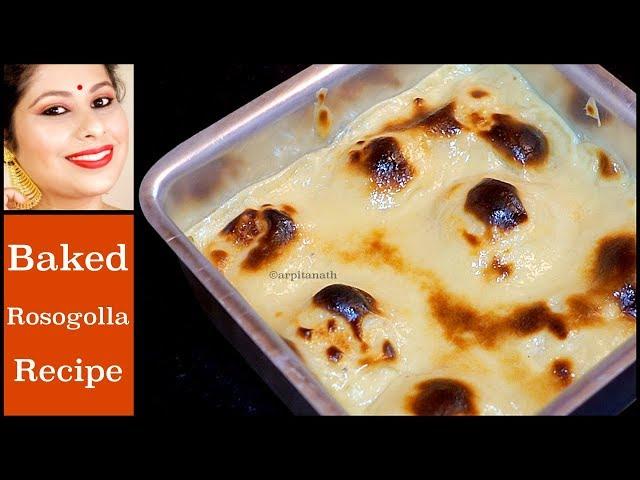বেকড রসগোল্লা || Baked Rosogolla Recipe || Bengali Baked Rasgulla || Arpita Nath