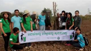Case Study 01 - The Conservation Management and Youth Participation