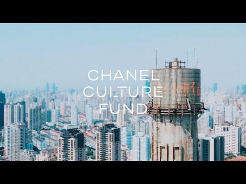 Power Station of Art, Shanghai: CHANEL Cultural Fund Partner
