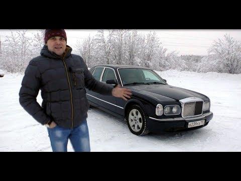 Bentley Arnage. Сравнили с Мерседес 140.