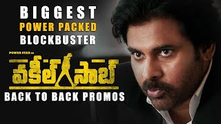Vakeel Saab Back to Back Promos  - Biggest Power Packed Blockbuster - Pawan Kalyan | Sriram Venu