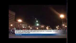 Праздничный концерт и салют в Борисове