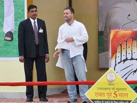 Rahul Gandhi ने रैली में दिखाया अपना फटा कुर्ता, PM Modi के कपड़ों पर ऐसे कसा तंज