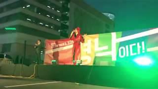 트로트 메들리/Trot Medley (경남퀴어문화축제/Gyeongnam Pride)