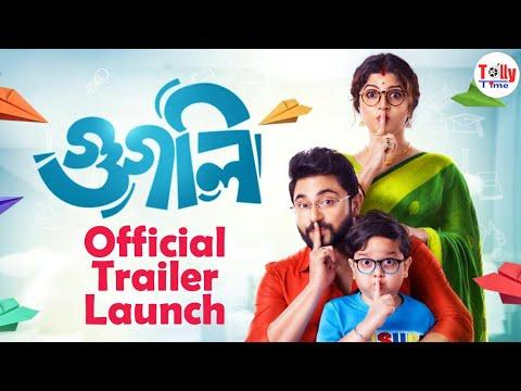 তোতলাতে তোতলাতে নাজেহাল অবস্থা হল Soham আর Srabanti'র | Googly (গুগলি) | Official Trailer Launch