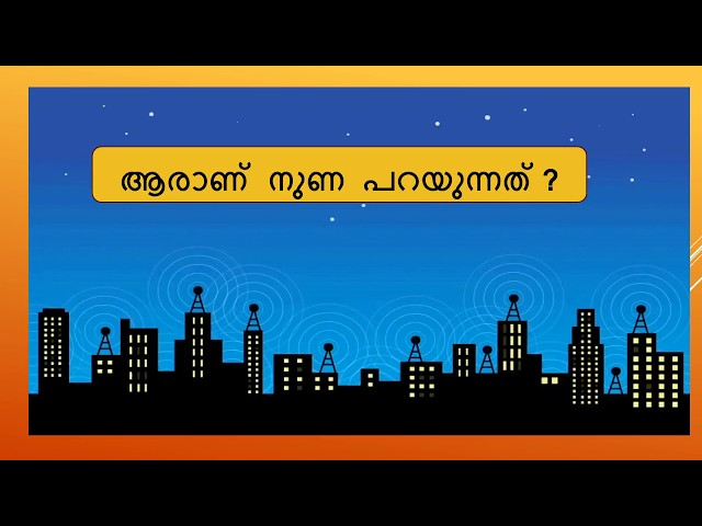 Malayalam riddle/puzzle.