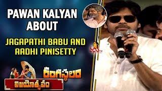 Pawan Kalyan about Jagapathi Babu and Aadhi Pin...