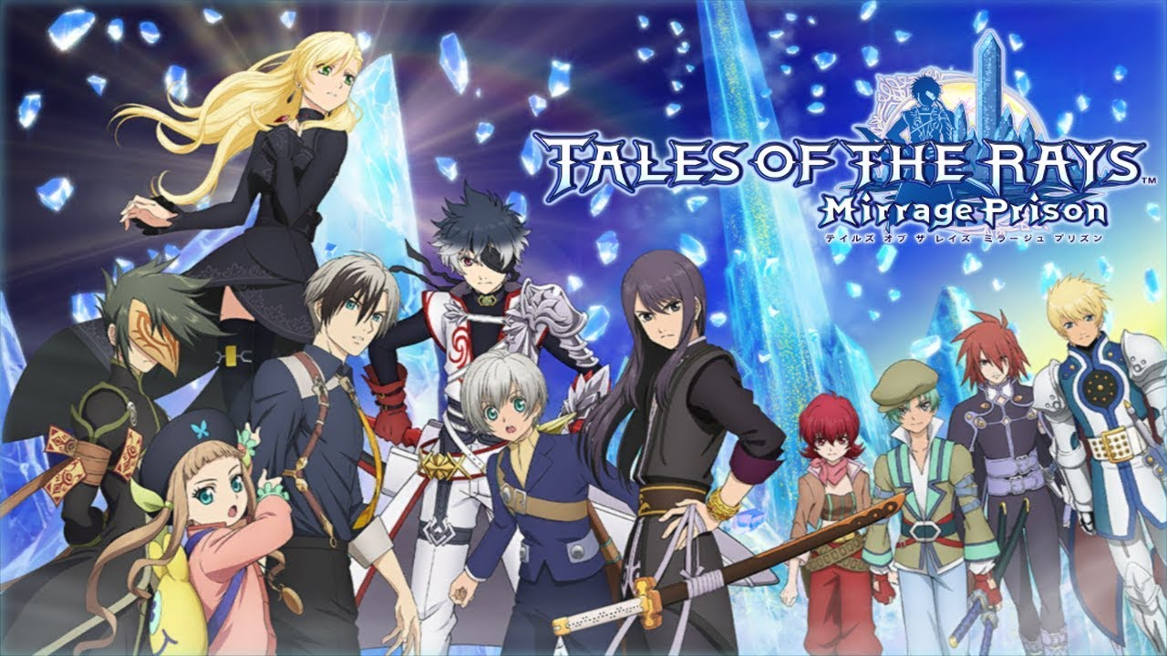 Raw Tales Of The Rays Mirrage Prison Final Chapter Part 2