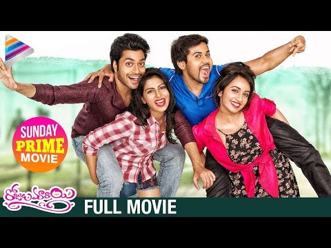 Rojulu Marayi Telugu Full Movie | Tejaswi Madivada | Parvatheesam | Kruthika | Sunday Prime Movie