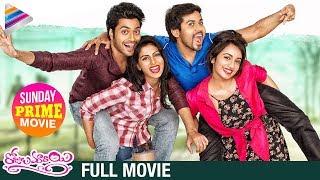 Rojulu Marayi Telugu Full Movie | Tejaswi Madivada | Parvatheesam | Kruthika | Sunday Prime Movie