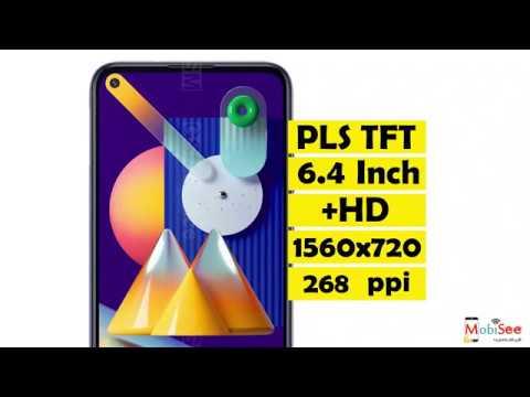 مراجعه موبايل Samsung M11 ( سعر و مواصفات ومميزات وعيوب سامسونج ام 11 )