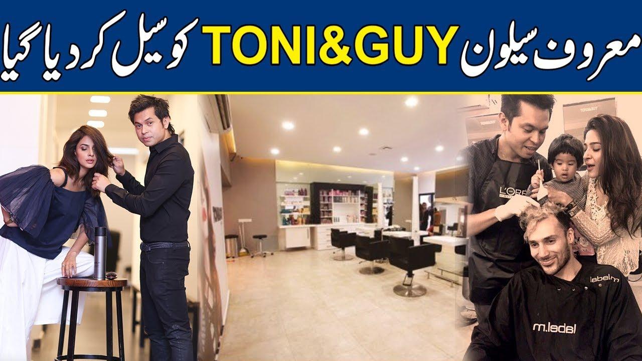 "Famous Salon ""Tony & Guy"" Sealed  Breaking News  Lahore News HD"