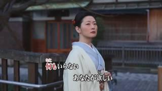 すずらんの女(ひと)/北山たけし(カバー) masahiko