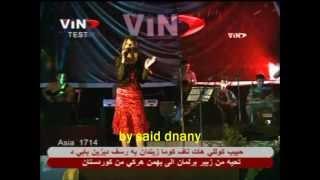 Zoya Konserta Duhok 2007.by said dnany